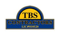 tbs-logo-s